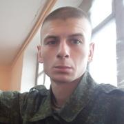 Сергей 30 Донецк