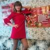 Марина, 21, г.Новодвинск