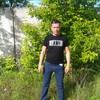 Евгений, 38, г.Новокузнецк