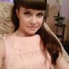 Валентина, 26, г.Котлас