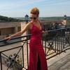 Людмила, 34, г.Москва