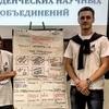 Денис Калашников, 19, г.Хабаровск