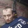 Евгений, 30, г.Тулун