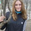 Вера, 25, г.Краснозаводск