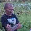 Дима, 36, г.Дегтярск