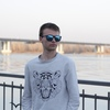 Andrey, 20, г.Новоалтайск