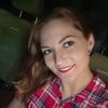 Алёна, 27, г.Артем
