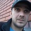 Aлександр, 36, г.Малоярославец