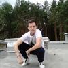 Ярослав, 22, г.Нерехта