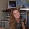 Анастасия, 32, г.Верхнеднепровский