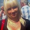 Елена, 31, г.Западная Двина