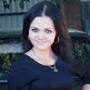 Yana Smirnova, 24, г.Зубцов
