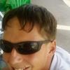 Айрат, 33, г.Куйбышев