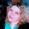 Нина, 26, г.Хабаровск