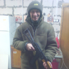 Денис Валерьевич, 43, г.Починок
