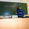 Андрей, 40, г.Нижние Серги