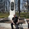 Александр, 34, г.Онега