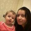 Людмила, 26, г.Таруса