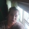 Ксюха, 32, г.Нефтеюганск