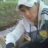 Женя, 31, г.Валуйки
