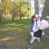 Елена, 42, г.Курск