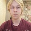 Богдан, 18, г.Балахна