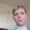 Марина, 39, г.Федоровка (Башкирия)