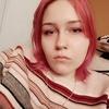 Анастасия Боронина, 18, г.Ярославль