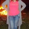 Kirka, 23, г.Лянтор