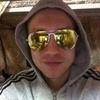Илья, 34, г.Фряново