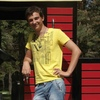 Евгений, 26, г.Лесозаводск