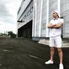 Илья, 22, г.Псков