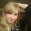 Александра, 27, г.Волчиха