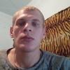 Андрей, 28, г.Хилок