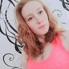 Екатерина, 21, г.Ельня