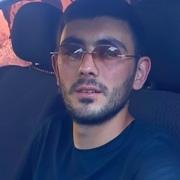 Gevor 24 Ереван