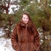 Zinaida Samoylova, 28, г.Суджа