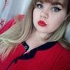 Елена, 20, г.Новошахтинск