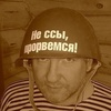 Nik, 50, г.Ирбит