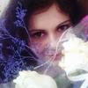 Елена, 32, г.Черемхово