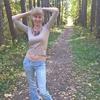 Татьяна, 33, г.Дзержинск