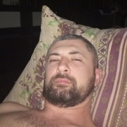 Alexander 38 Кривой Рог