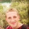 Андрей, 22, г.Донецк