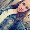 Маша, 16, г.Смоленск