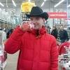 Сергей, 23, г.Родники