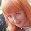 Александра, 47, г.Верейка