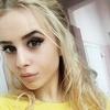 Мария, 25, г.Николаевск-на-Амуре