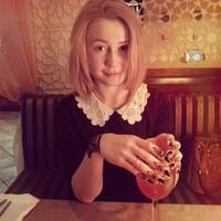 Пельмешка, 33 года, Водолей, Москва