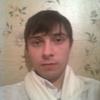 Александр, 31, г.Лесной Городок