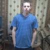 Сергей, 21, г.Березник